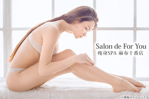 W300_190919__kpd071041_salon-de-for-you-__spa-_______3________---__