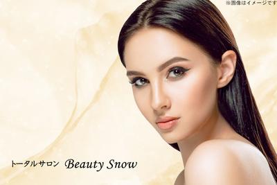 BeautySnow 恵比寿店