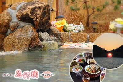 南紀白浜温泉ホテル 花飾璃(はなかざり)