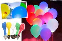 【980円】≪☆送料無料☆イベントやパーティーで大活躍★場の空気をさらに盛り上げてくれること間違いなし♪普段通り風船を膨らませるだけで、...
