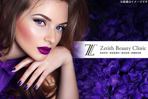 W300_191021__kpd071570_zetith-beauty-clinic___________________---__