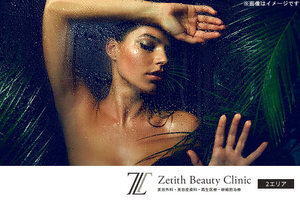 W300_191021__kpd071573_zetith-beauty-clinic___________________---__
