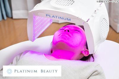 PLATINUM Beauty 目黒店(プラチナムビューティー 目黒店)