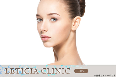 LETICIA CLINIC (レティシアクリニック)
