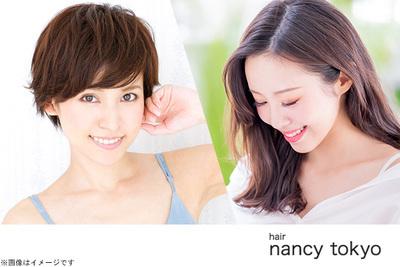 hair nancy tokyo