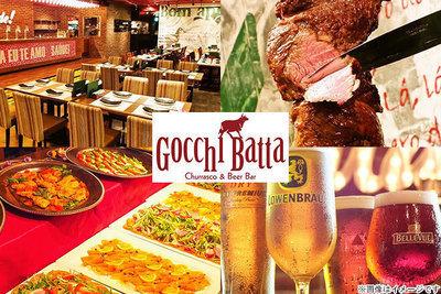Brazilian BBQ Churrasco&BeerBar GOCCHI BATTA 上野