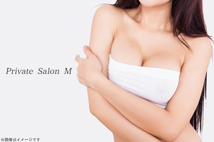 W300_191125__kpd072271_private-salon-m________up______________---__