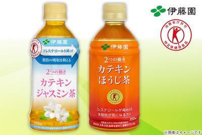 GMOくまポン株式会社