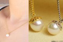 88%OFF【999円】≪☆送料無料☆一つは持っていたい!透明感ある上品な、日本人にとって最も身近な宝石あこや真珠。どんなシーンでも使え...