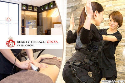BEAUTY TERRACE GINZA -DRESS CIRCLE-(銀座シックス店)