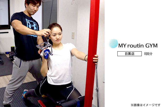 Large_191212__kpd072612_my-routin-gym-____