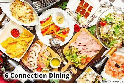 6 Connection Dining