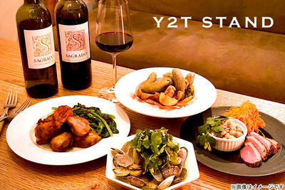 Y2T STAND (ワイツーティースタンド)