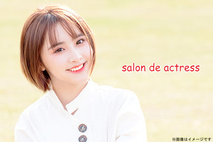 W300_191223__kpd072651_salon-de-actress_____-______-__________---__