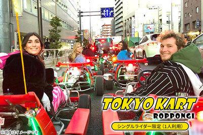 TOKYO KART ROPPONGI