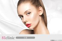 【29,800円】≪シャワーのように照射をして、たるみ改善へ◎顔全体のお肌の調子を整えて美肌へ導く!肌のハリ・ツヤなど、肌質改善の効果も...