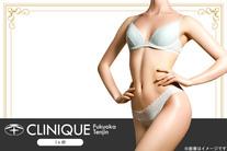 【49,800円】≪たるみの原因でもあるSMAS筋膜に直接アプローチ!気になる部位のたるみ改善におすすめ/HIFU痩身1ヶ所(腹部、背中...