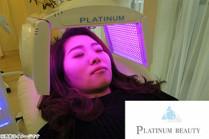W300_200214__kpd073491_platinum-beauty-_________