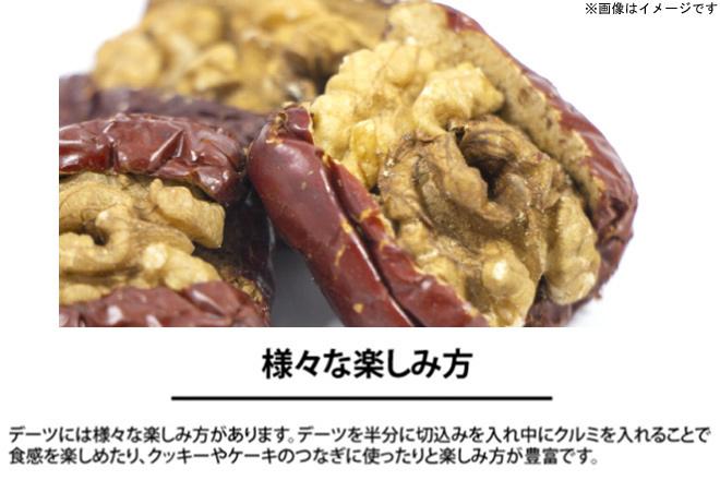 LineR plus 【1,550円】≪☆送料無料☆鉄分、カルシウム、カリウム、リンなどのミネラルが豊富!もっちりとした食感と、黒糖のような甘みが特徴の健康食品「無添加種無しデーツ1kg(500g×2袋)」≫ 写真3