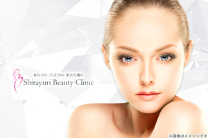 W300_200303__kpd073823_shirayuri-beauty-clinic_