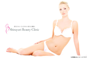 W300_200303__kpd073825_shirayuri-beauty-clinic_