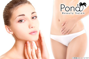 W300_200305__kpd073902_beauty-salon-pono_