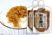 【1,180円】≪☆送料無料☆TVで紹介された!納豆と麹の2つの健康食品を組み合わせた!ご飯のお供はもちろん、隠し味・調味料としても◎「...