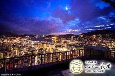 観光旅館 ホテル長崎