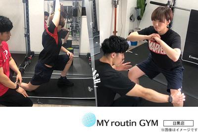 MY routin GYM 目黒店