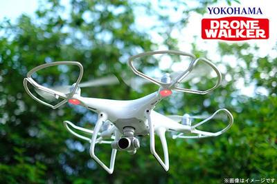 横浜DRONEWALKER
