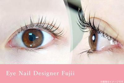 Eye Nail Designer Fujii