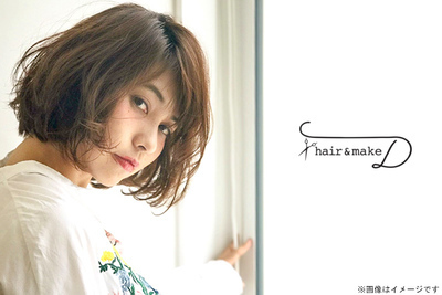 hair&make~D~ 錦糸町