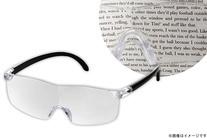 60%OFF【1,280円】≪☆送料無料☆メガネの上からも掛けられる!倍率が1.3倍で長時間使っても疲れにくい「眼鏡型ブルーライトカット...