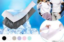 82%OFF【820円】≪☆送料無料☆紫外線対策にも使える冷感アームカバー!「猛暑対策ひんやりアームカバー(指穴付き)4組セット」≫