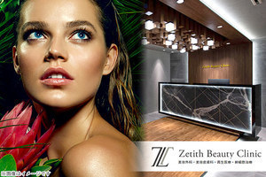 W300_200819__kpd077221_zetith-beauty-clinic______