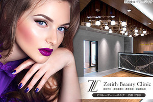 W300_200819__kpd077235_zetith-beauty-clinic______