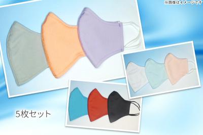 西日本繊維株式会社