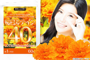 W300_200828__kpd077376_nature-healthy-labo_____________