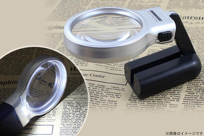 amalshop 48%OFF【1,150円】≪☆送料無料☆寝室など暗い場所での読書にも便利なライト付き!細かい文字を読みやすいように大きく明るく写してくれる「LEDライト付き2WAYルーペ」≫