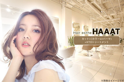 Hair esthe HAAAT 池袋東口店