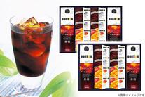 40%OFF【3,888円】≪☆送料無料☆こだわり製法で焙煎・抽出したオリジナルアイスコーヒーと、香味豊かでみずみずしいゼリーの詰め合わ...
