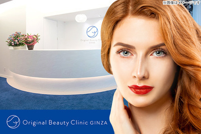 Original Beauty Clinic GINZA