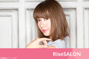 W300_200925_200420__kpd074526_rise-salon___________or________5step___---__