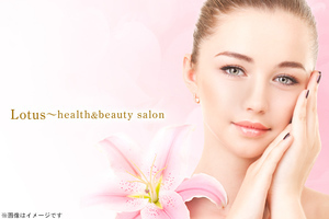 W300_201009__kpd078425_lotus-_health_beauty-salon_