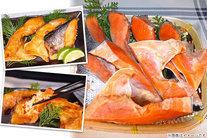 【2,580円】≪☆送料無料☆色々な料理に使える塩鮭のアラ!良質な脂がたっぷりで体に優しいDHA、EPAが豊富「鮭カマ・アラ2kg」≫