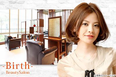 Birth beauty salon