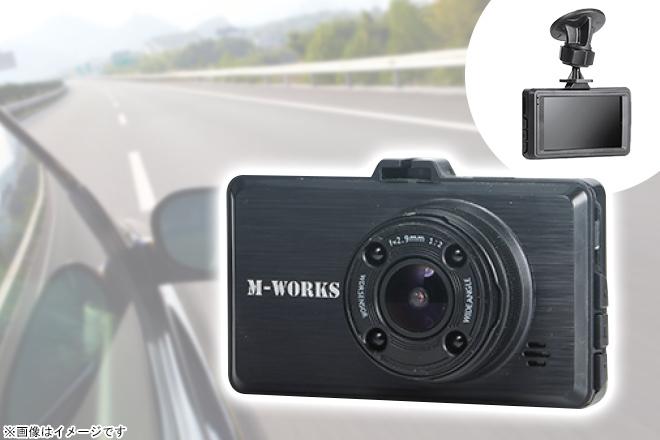 LBJ_SHOP 【3,780円】≪☆送料無料☆コンパクトサイズで取り付け簡単★3インチディスプレイでしっかりキレイに表示♪広角カメラ搭載で高画質での撮影が可能「IMX214搭載1300万画素4Kドライブレコーダー」≫