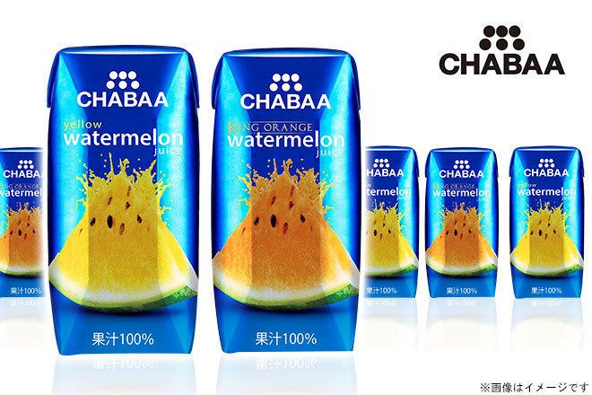 ハッピーキャンペーン 73%OFF【3,999円】≪☆送料無料☆1本あたり約56円のみで試せる!砂糖ゼロ、香料ゼロ、着色料ゼロのクールなオトナのフルーツドリンク「CHABAA(チャバ)果汁100%キングオレンジ・イエローウォーターメロン2種72本セット」≫