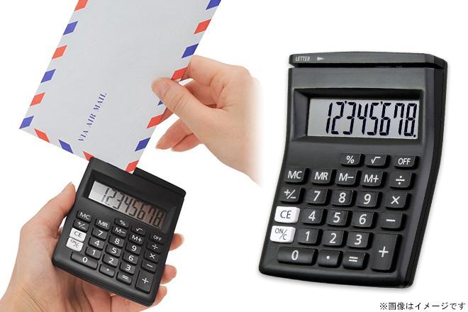 amalshop 60%OFF【1,080円】≪☆送料無料☆電卓上部の溝に合わせて開けたい封筒を手に持ちスライドするだけで簡単に開封できる「レターオープナー付カリキュレーター(ブラック)」≫