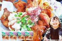 【2,000円】≪☆送料無料☆宮崎名物!国産チキンを使用!甘酢とタルタルソース付きで簡単につくれる「チキン南蛮150g×4食」≫